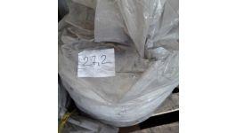Folie pantalon 250x0,07 – 27,2 kg